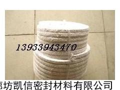(陶瓷盘根)陶瓷纤维盘根