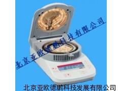 DP-MB23快速水分测定仪/水分测定仪