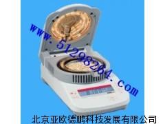 DP-MB25快速水分测定仪/水分测定仪