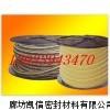 芳纶纤维盘根,热磨机专用芳纶纤维盘根