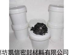 软密封填料|黑色泥状密封填料|黑色密封泥