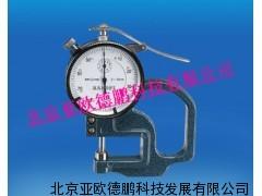 DP-TG-30测厚仪/超声波测厚仪/亚欧测厚仪