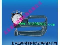 DP-TGD-120测厚仪/超声波测厚仪/亚欧测厚仪