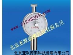 DP-LX-A双针橡胶硬度计/橡胶硬度计