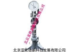 DP-YG031织物破裂试验机/破裂试验机