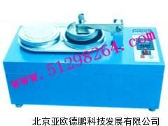 DP-YG502C织物起毛起球仪/织物起球仪