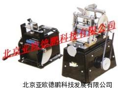 纤维长度分析仪/纤维分析仪