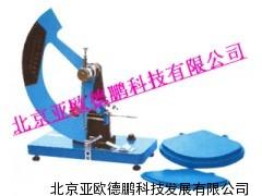 DP-YG033A织物撕裂仪/亚欧织物撕裂仪