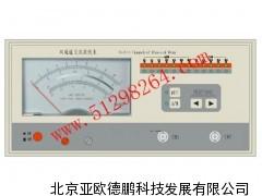 DP2221A真有效值视频毫伏表/毫伏表