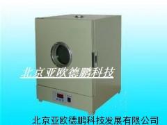DP02087恒温培养箱/培养箱