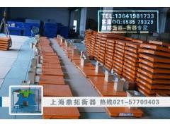 5T/1KG电子地磅秤//涂料厂用5吨防爆电子秤价格