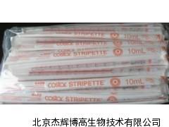 低价促销 康宁10ml移液管 4488 耗材价格