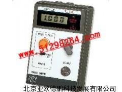 绝缘电阻测试仪/绝缘电阻测定仪/电阻测试仪