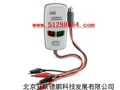 DP-30电缆测试仪/电缆测定仪