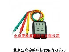 DP-TY850相序表/相序仪