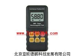 电磁辐射检测仪/辐射检测仪/电磁辐射测试仪