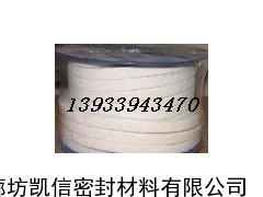 高水基III型盘根(含油)黑色,白色高水基盘根