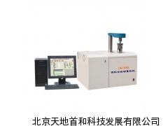 HW-7000A微机全自动量热仪,自动量热仪,量热仪特点