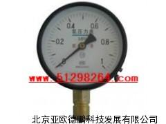 DPYO-60/100/150氧气压力表/压力表