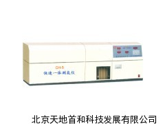 CH-5快速一体测氢仪,一体测氢仪,快速测氢仪,测氢仪特点