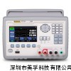 DP1116A可编程线性直流电源,普源DP1116A