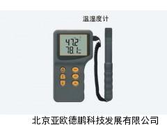 数字式温湿度计/温湿度计/温湿度仪