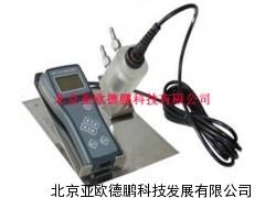 微克级便携式溶氧仪/手持式微克级溶解氧仪