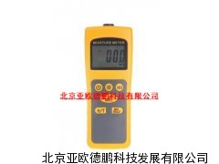 DP2GC-1粮食水份测试仪/水份检测仪