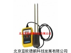 DP-2GC粮食水份测试仪/水份测试仪