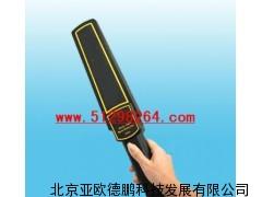 DP-AR954手持式金属探测仪/金属探测器