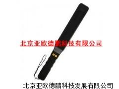 手持式金属探测器/手持式金属探测仪