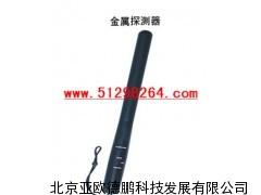 DP-AR914手持式金属探测器/金属探测仪