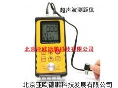 DP-AR860超声波测厚仪/测厚仪