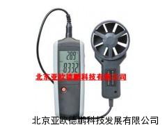 DP-3893风速测试仪/风速测定仪
