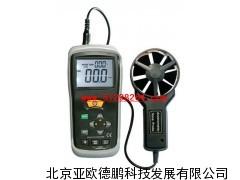 DP-619温差式风速仪/风速仪