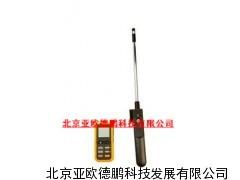 DP-923热线式风速仪/风速仪