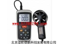 温差式风速仪/数显风速表/风速风量风温测量