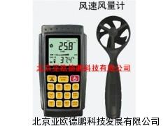 DP-AR856A风速风量计/风速风量仪