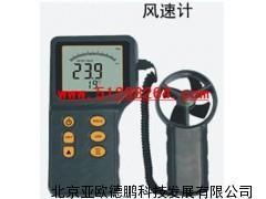 DP-AR836+分体式风速计/风速仪