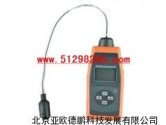 DP-TY1000可燃气体探测仪/可燃气体检测仪