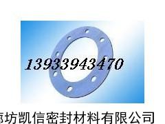 氟橡胶密封圈,硅胶O型密封圈