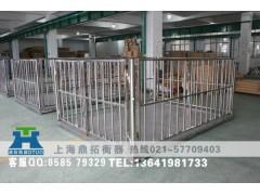 杀猪厂用1T动物电子称,2吨活畜秤厂家促销