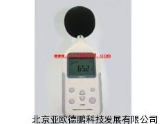 噪音测试仪/噪音仪/噪音测定仪