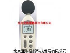 DP-AR824噪音测试仪/噪音检测仪/噪音仪