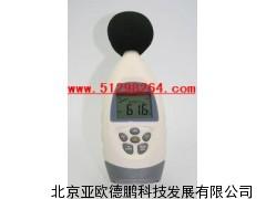 DP-AR844数字噪音计/噪音计/声级计