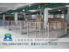 杀猪厂用1T动物秤,带打印的牲畜电子称