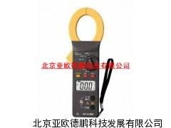 DP-6056B交直流钳形表/钳形表