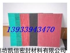 夹丝网石棉橡胶板,石棉橡胶板