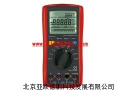 DP-UT70C通用型数字万用表/万用表/数字万用表
