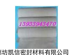 防火玻璃纤维布 外墙保温网格布
